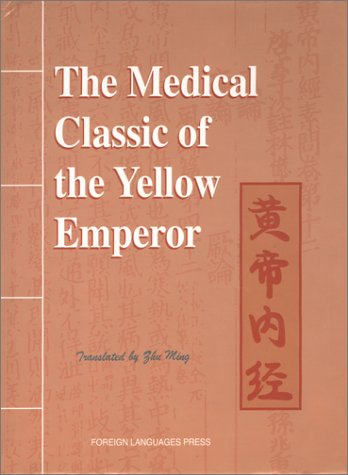 9787119026640: The Medical Classic of the Yellow Emperor