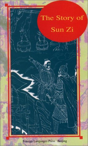 The Story of Sun Zi (Insights into Chinese History): Cao Yaode