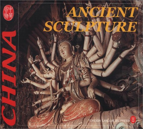 9787119030494: Ancient Scupture (Culture of China) (Chinese Edition)