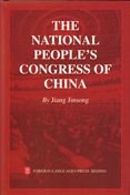 9787119031330: The National People's Congress of China