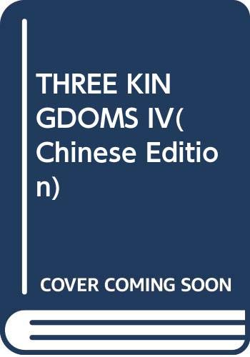Three Kingdoms (5 Volume Set) (Chinese and: Luo Guanzhong