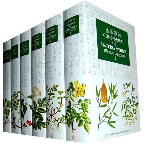 Compendium of Materia Medica (Bencao Gangmu) 6: Li Shizhen