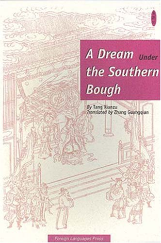 9787119032702: A Dream Under the Southern Bough