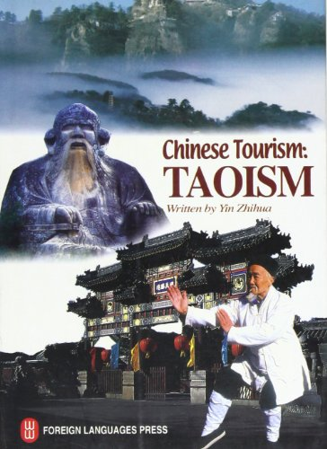 9787119034539: Chinese Tourism Taoism