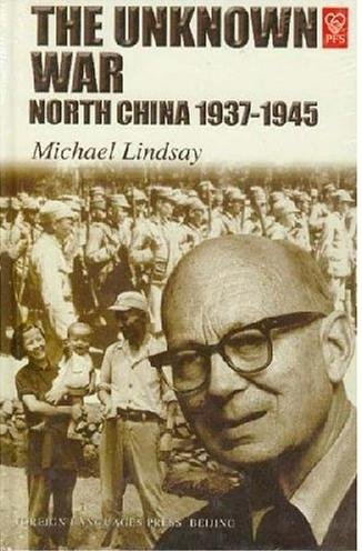 9787119034812: The Unknown War North China 1937-1945