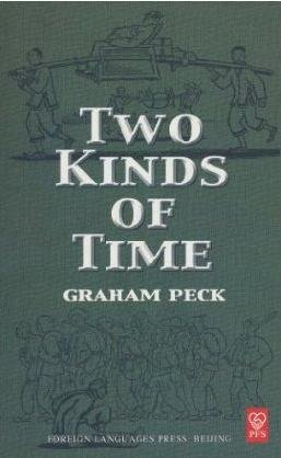 9787119035451: Two Kinds of Time