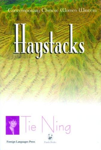 9787119036656: Haystacks (Panda Series)