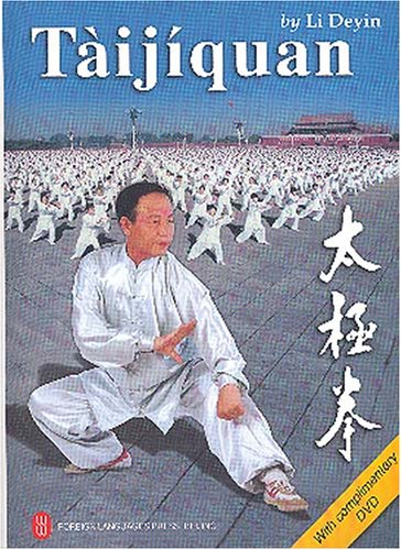 9787119037080: Taijiquan (with complimentary DVD)