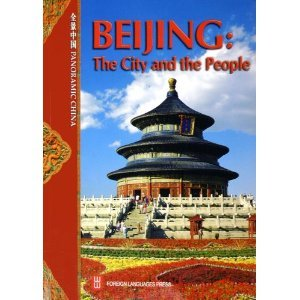 Beijing (Panoramic China) (Chinese Edition): n/a