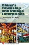9787119041841: China's Township and Village Enterprises