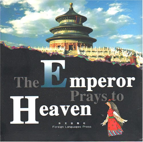 THE EMPEROR PRAYS TO HEAVEN: Sue Duncan, Li