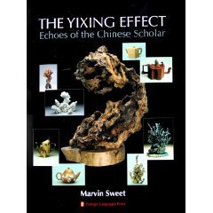 9787119042770: The Yixing Effect: Echoes of the Chinese Scholar