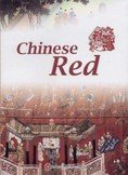9787119045313: Chinese Red