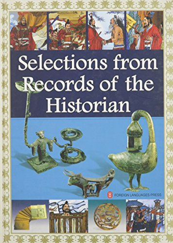 9787119046808: Selections from Records of the Historian