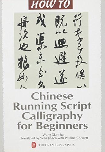 Chinese Running Script Calligraphy for Beginners (Paperback): Wang Xianchun