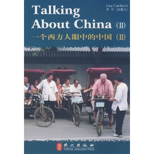 Talking About China II (inglés-chino): Carducci, Lisa
