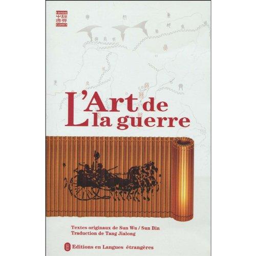 9787119049762: Sun Zi's Tactics/the Art of War(french Edition)