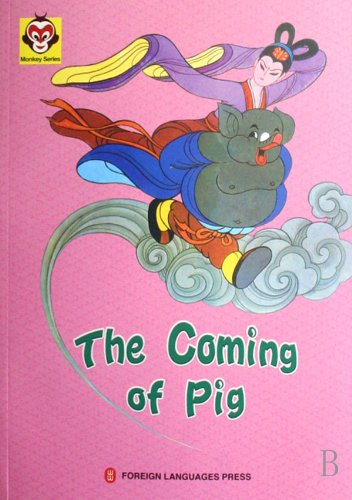 Monkey Series: The Coming of Pig: Edited by Chen Xue etc.
