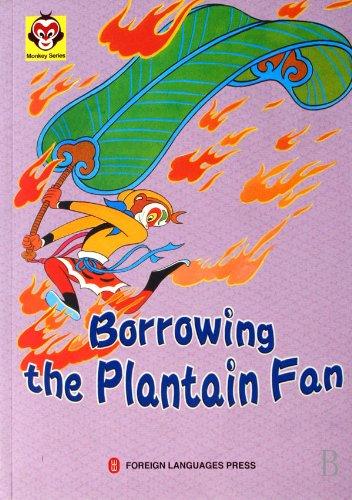 9787119050805: Monkey Series: Borrowing the Plantain Fan