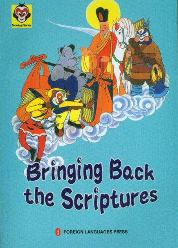 9787119050843: Monkey Series: Bringing Back the Scriptures