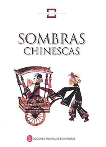 9787119051062: Sombras Chinescas