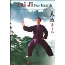 Tai Ji For Health: Wonderful Feeling of: Zhenglei, Chen; Liming,