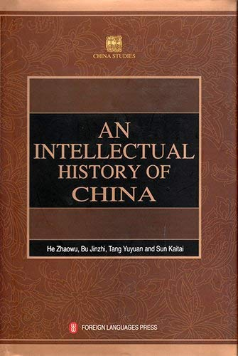 Intellectual History of China: He Zhaowu