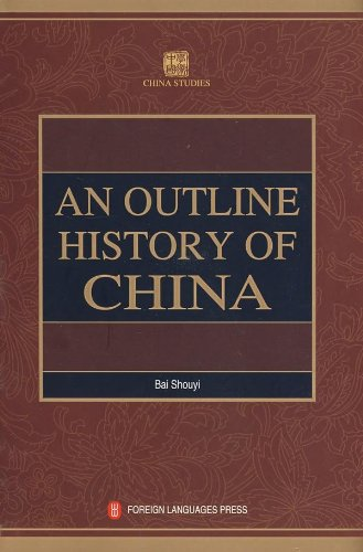 9787119052960: An Outline History of China (Hardcover, Revised Ed.)