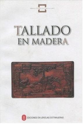 9787119054254: Talado En Madera (Spanish Edition)