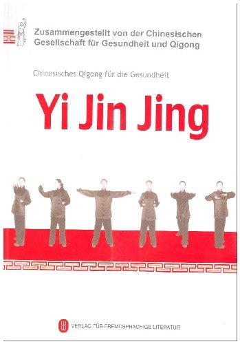 Books 9787119054308 Genuine Yi Jin Jing ( German ) ( with CD )(Chinese Edition): GUO JIA TI YU ZONG...