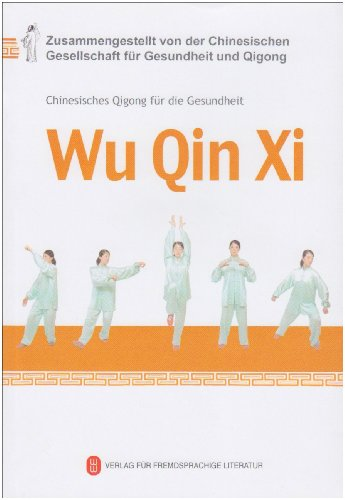 9787119054315: Wu Qin XI (German Edition)