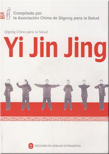 9787119054520: Yi Jin Jing - Qigong chino para la salud (Spanish Edition)