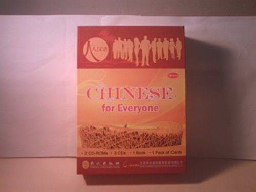9787119054605: Chinese for Everyone