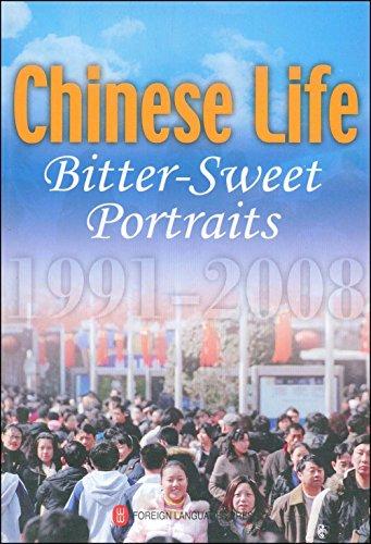 Chinese Life: Liu Bingwen & Xiong
