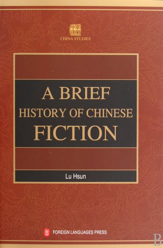 9787119057507: A Brief History of Chinese Fiction