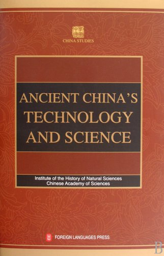 9787119057545: Ancient China's Technology and Science