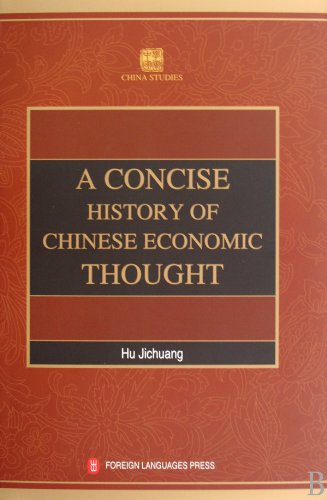 A Concise History of Chinese Economic Thought: HU Jichuang