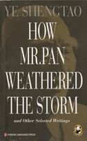 9787119058894: How Mr.Pan Weathered the Storm