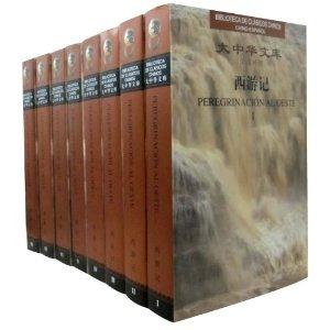 9787119060033: Peregrinacion Al Oeste - Biblioteca De Clasicos Chinos Chino-Espanol