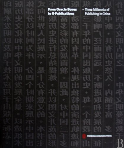 9787119060217: From Oracle Bones to E-Publications: Three Millennia of Publishing in China