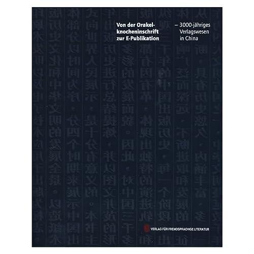 Von der Orakelknocheninschrift zur E-Publikation: - 3000-jähriges Verlagswesen in China (...