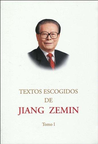 9787119061856: TEXTOS ESCOGIDOS DE JIANG ZEMIN Tomo I(Chinese Edition)