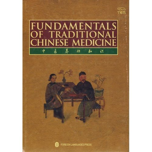 Fundamentals of Traditional Chinese Medicine: Yin Hui He;