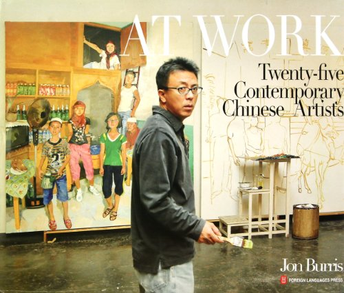 9787119067537: At Work: Twenty-five Contemporary Chinese Artists
