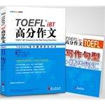 TOEFL the TOEFL iBT high mark composition(present