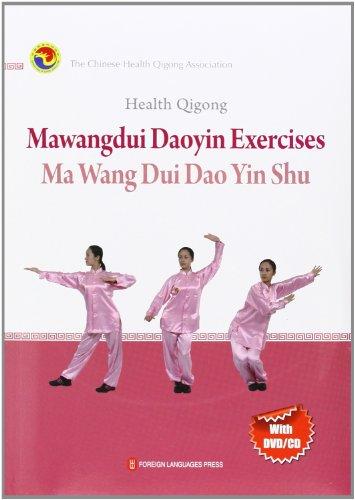 9787119078700: Health Qigong; Mawangdui Daoyin Exercises