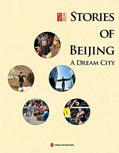 9787119094151: Stories of Beijing:a Dream City