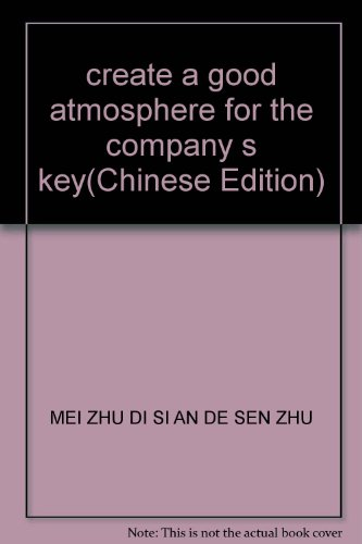 9787121000492: create a good atmosphere for the company s key