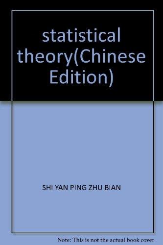 statistical theory(Chinese Edition): SHI YAN PING