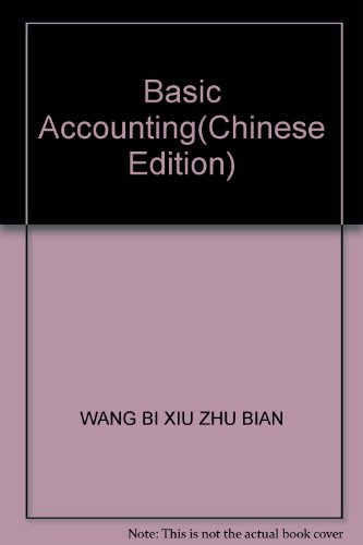 9787121020483: Basic Accounting